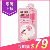 韓國 MEDIHEAL 山羊乳蒸氣護髮帽(40g)【小三美日】$99
