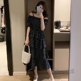 洋裝 夏裝2020新款波點一字肩洋裝女裙子仙女超仙森系時尚蛋糕裙氣質 中秋節
