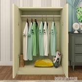 衣櫃實木2門兒童衣櫃3門板式推拉門衣櫃整體臥室移門大衣櫥組裝 igo