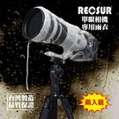 ◎相機專家◎ RECSUR 銳攝 RS-1107 單眼相機專用雨衣 防雨罩 防水防塵 RS1107 兩入裝 公司貨