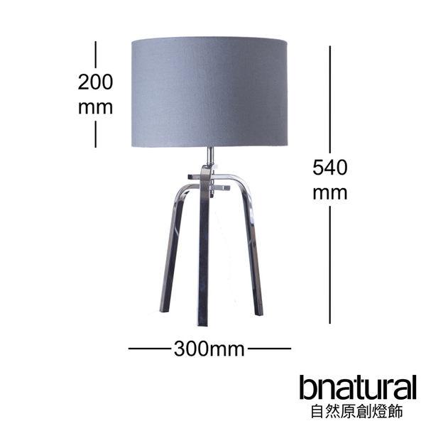 bnatural 鉻金屬桌燈(BNL00002)