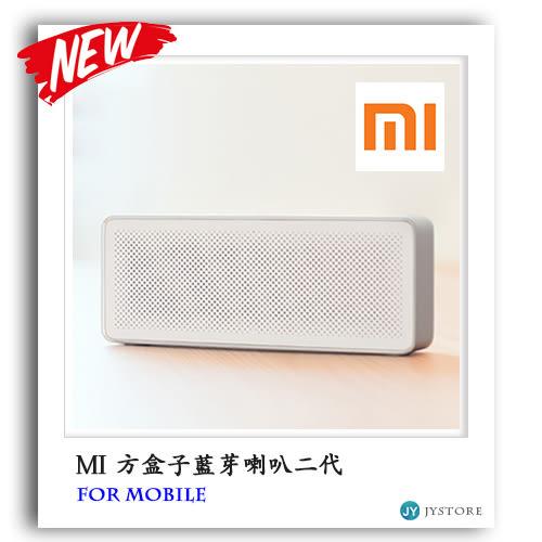 MI 小米 方盒子藍芽喇叭二代 低音小鋼炮 隨身 藍芽音響 藍牙音箱 無線 MP3