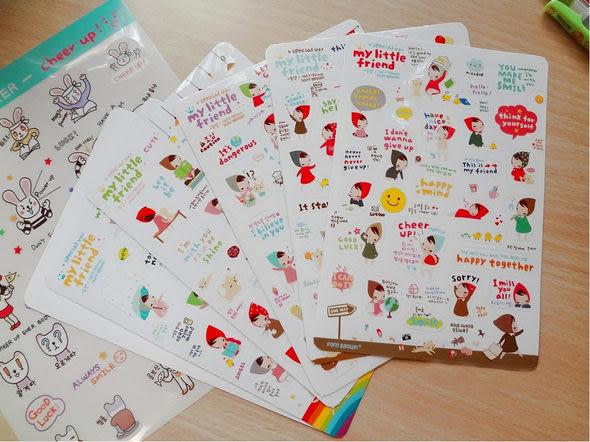 可愛韓國貼紙 紅髮安妮旅行貼紙歐洲篇 小紅帽 波波頭 隨機出貨【美日多多】