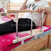 老人床邊扶手起身器輔助器安全防摔床護欄擋防掉大床護欄折疊通用品牌【小玉米】