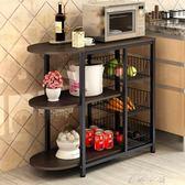 廚房置物架微波爐架收納置物架落地層架碗櫃架電器多功能儲物碗架【米娜小鋪】 igo