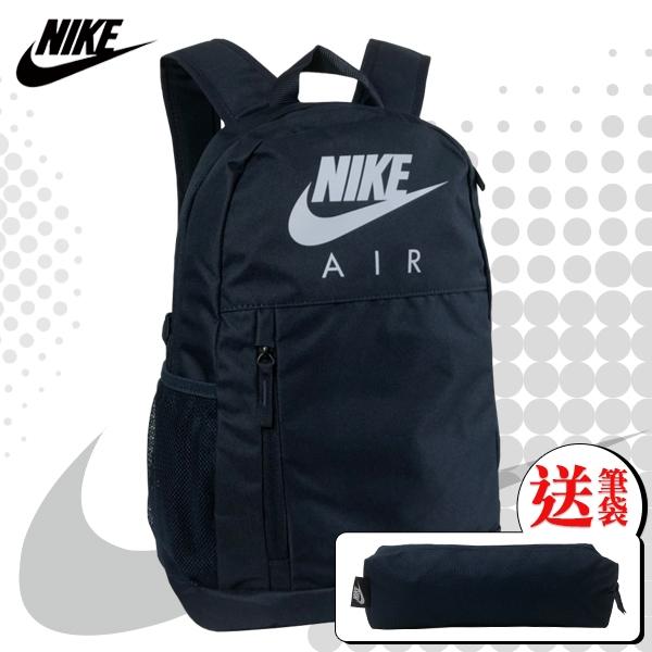 NIKE AIR Elemental 後背包 運動背包 雙肩背包 附鉛筆袋 大LOGO 側邊可放水壺 BA6032 得意時袋
