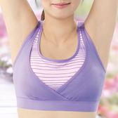 【華歌爾】城市輕運動系列D罩杯瑜珈內衣(伸展紫)