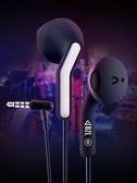 入耳式耳機DZL 耳塞半入耳式vivo重低音炮運動有線耳機oppo蘋果彎插通用男女 玩趣3C
