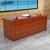 主席台培訓台 演講台接待會議台長條桌現代會議桌油漆  WD