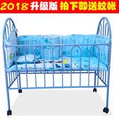 嬰兒床鐵床兒童寶寶床bb床新生兒鐵藝床帶蚊帳游戲多功能睡床 卡布奇诺igo
