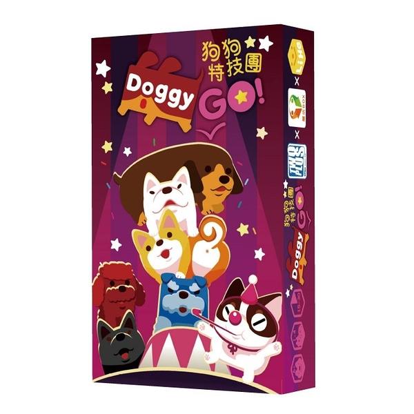 【2Plus】狗狗特技團-Doggy Go