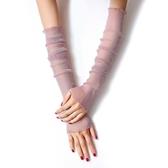夏季防曬手袖套護臂 冰袖女可愛防紫外線蕾絲袖套冰絲開車手臂套