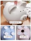 存錢罐成人紙幣實用只進不出兒童韓國創意女孩小豬大號陶瓷儲蓄罐 【快速出貨】