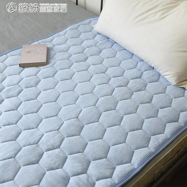 床墊 微瑕夏季涼感涼席涼感床墊涼席 干爽透氣 可固定 好質量YXS 繽紛創意家居