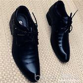 黑色上班男皮鞋正裝尖頭商務休閒韓版工作青年英倫增高夜場男鞋潮 深藏blue