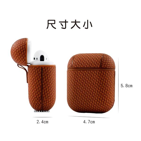 (金士曼) AirPods 耳機 編織 保護套 保護殼 編織殼 防塵 airpods無線 耳機套 蘋果耳機周邊