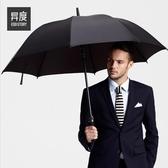 異度 雨傘男士長柄直桿防風自動傘時尚商務直柄傘大號雙人晴雨傘