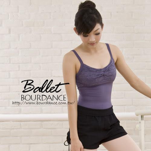 *╮寶琦華Bourdance╭*專業芭蕾舞衣☆成人芭蕾★拉繩抽縐短褲【BDW13B21】