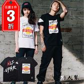 【男人幫】T1500*美式街頭英文塗鴉短袖T恤
