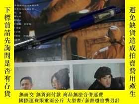 二手書博民逛書店罕見李連杰關之琳金城武楊採妮電影《冒險王》相關彩頁兩張大16開銅