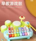 谷雨兒童寶寶電子琴音樂玩具1-3歲嬰兒早教益智多功能女孩玩具琴