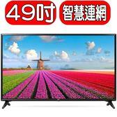 《或折扣碼A3C390打9折》LG樂金【49LJ550T】49吋FHD電視