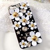 iPhone5S.5C 白色花海星綻 清新貼鑽手機殼(第二件1元)