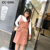 中大尺碼 針織上衣+粉膚背心裙 兩件式套裝 - 適XL~5L《 67159HH 》CC-GIRL