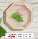 法式刺繡DIY手工自繡創意繡花材料