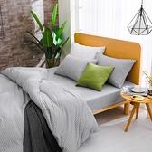 床包薄被套組 雙人 天竺棉 淺淺灰[鴻宇]M2618