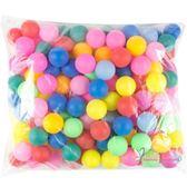 乒乓球 乒乓球無字摸獎抽獎球乒乓球博彩活動游戲娛樂噴球機袋裝 2色