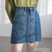 高腰牛仔半身裙毛邊裙子女2018新款a字裙學生顯瘦包臀短裙      時尚教主