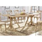 【森可家居】安格斯7.3尺白橡全實木餐桌...