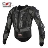 GXT越野摩托車騎行護具男防摔服賽車騎士裝備戶外盔甲護甲衣護胸 晴天時尚