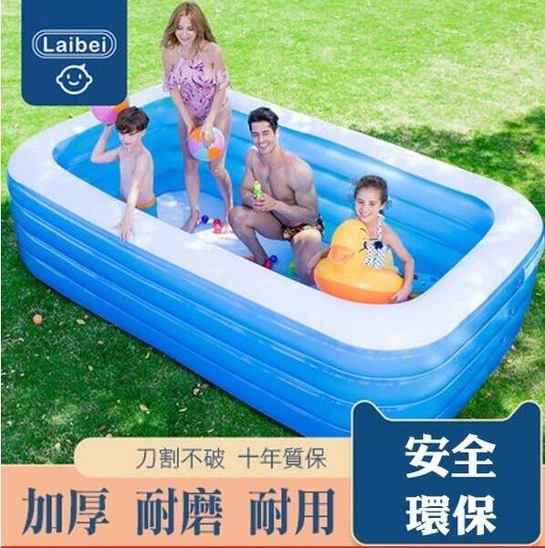 【現貨推薦】遊泳池加厚刀割不破家用寶寶兒童充氣加厚成人家庭小孩水池