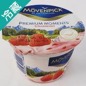 莫凡彼草莓優格  100G /個【愛買冷藏】