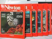 【書寶二手書T1/雜誌期刊_QFM】牛頓_21~29期間_共6本合售_宇宙的誕生等