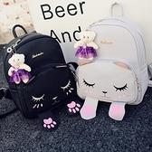 可愛女孩少女雙肩包女大童休閒旅游背包韓版女童初中小學生書包皮