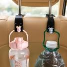 【Charm Beauty】汽車座椅背 掛鉤 內飾 車用 座位靠背 車載 小可愛