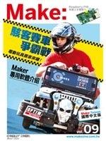 二手書博民逛書店 《Make:Technology on Your Time國際中文版09》 R2Y ISBN:9866076741│歐萊禮