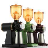 咖啡磨豆機電動咖啡豆研磨機小飛鷹磨豆機外觀磨咖啡豆家用研磨機HM   時尚潮流