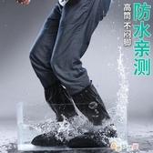 【免運快出】 正雨男女高筒防雨鞋套防水雨天防滑騎行摩托車鞋套加厚電動車鞋套 奇思妙想屋