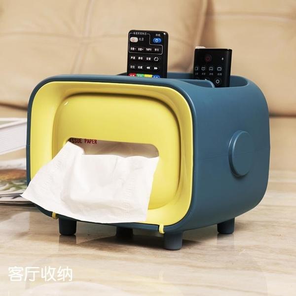 紙巾盒抽紙客廳家用創意可愛紙抽盒餐巾紙盒【白嶼家居】