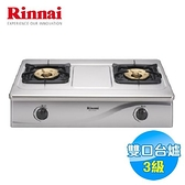 林內 Rinnai 銅合金爐頭不鏽鋼傳統式二口瓦斯爐 RTS-203SC