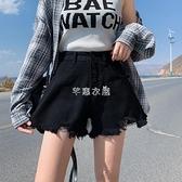 大碼牛仔短褲女夏季新款高腰顯瘦破洞薄款200斤闊腿a字熱褲潮 快速出貨
