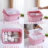 特大裝碗筷收納盒抽屜式放碗櫃塑料收納箱帶蓋家用廚房瀝水置物架 開春特惠 YTL