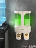 杯架一次性杯子架自動取杯器紙杯架掛壁式家用飲水機放水杯的置物架子 suger