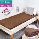 床墊/單人床墊/折疊床 窩床的日子 3M排汗壓花透氣床墊-單人3x6尺【C08110】