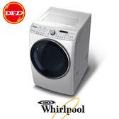 (預購)Whirlpool 惠而浦 WD13GW 洗衣機 易滾筒 馬達5年保固 ※運費另計(需加購)