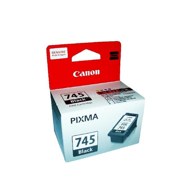 CANON PG-745 原廠黑色墨水匣 適用MG2470 MG2570 MG3070 MX497 等機型